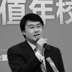 Erji Gao